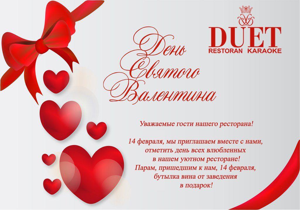 Приглашаем провести романтический вечер у нас!
